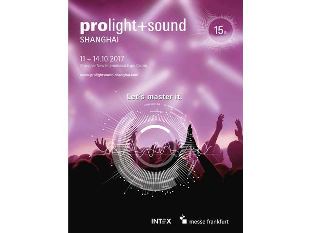 画像: アジア地域最大級のプロオーディオ展示会 「Prolight + Sound上海」が10月開催。アジアのプロオーディオの現状が分かる