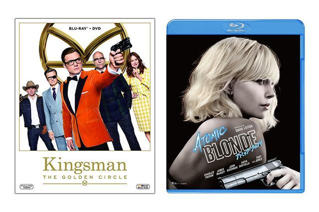 画像: 今週発売のBDソフト一覧[04.01-04.07]『キングスマン:ゴールデン・サークル』『アトミック・ブロンド』他