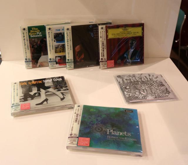 画像: ユニバーサル ミュージック、CDでハイレゾ音源を楽しめる「ハイレゾCD名盤シリーズ」、6月に100タイトル発売