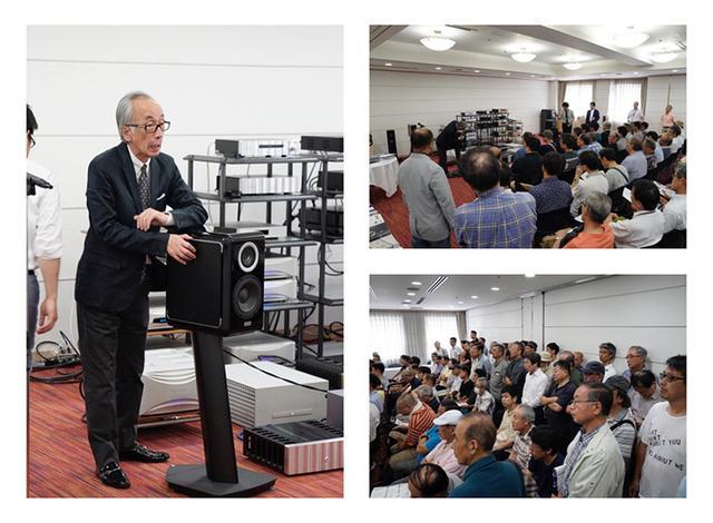 画像: 8月5日~6日開催「大阪サウンドコレクション」。熱気にあふれた会場リポートをお届けします!《前編》