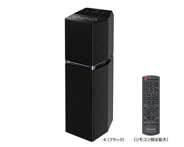 画像: パナソニック、広いスペースでのBGM再生に適した据置型のBluetoothスピーカー「SC-UA7」、9/8に発売。8万円