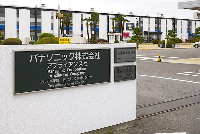 画像: テクニクスの生産拠点、栃木・宇都宮の「モノづくり革新センター」を公開。匠を育成するモノづくり道場に記者が入門!?