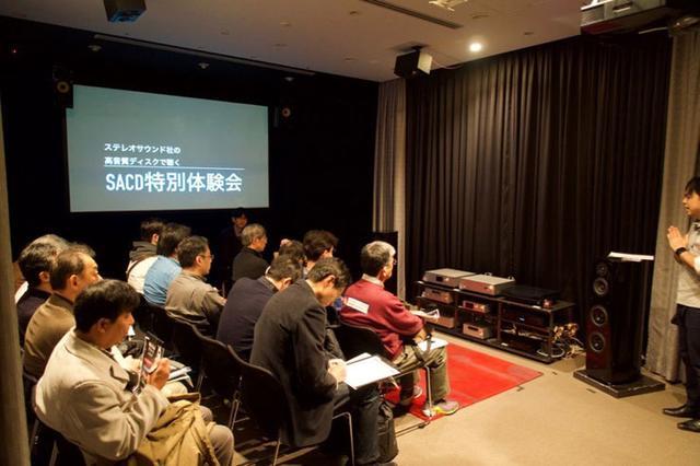 画像: 7/1、ソニーストア福岡天神でステレオサウンドの高音質音楽ソフト体験会開催!