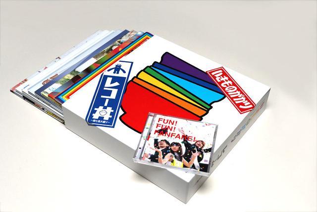 画像: いきものがかり初のアナログレコード『レコー丼~超七色(なないろ)大盛り~』、オリジナルアルバム7作を収録