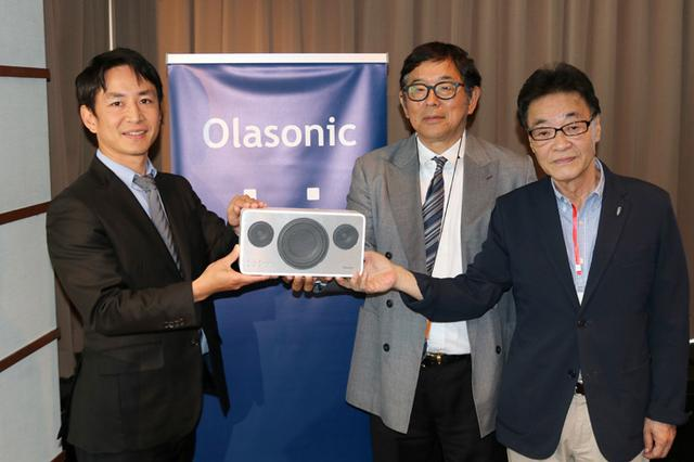 画像: Bluetoothで、ここまでの音が聴ける。新生オラソニックから、高音質デスクトップスピーカー「IA-BT7」が登場