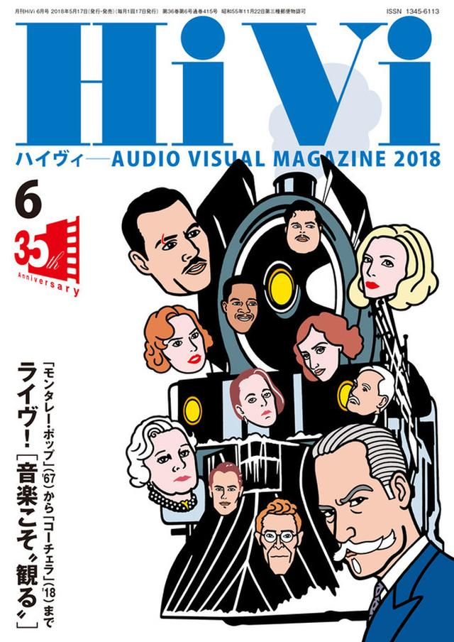 """画像: 月刊HiVi 6月号 5/17発売! 今号のテーマは「ライヴ! 音楽こそ""""観る""""」ゲストはピーター・バラカン!"""