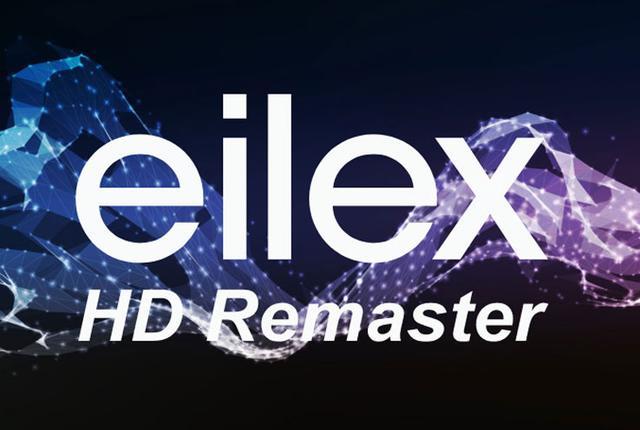 画像: アイレックス、Eilex HD Remasterのサンプル音源を3ヵ月限定で公開。技術の詳細は発売中のステレオサウンド204号に掲載