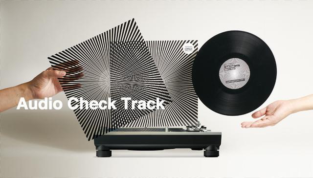 画像: テクニクスが「オーディオセッション in OSAKA 2017」に出展。話題のコーネリアス制作チェックレコードが聴ける