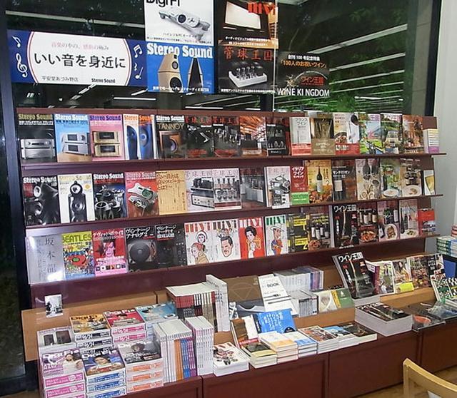 画像: 長野県安曇野市の平安堂あづみ野店にて「いい音を身近に」フェアを開催中。ワイン王国創刊100号フェアも同時開催!