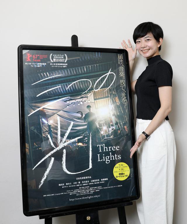 画像: 石橋菜津美/映画『三つの光』で聴かせた見事なハミング。映画を通して、「人生の光を感じてほしい」