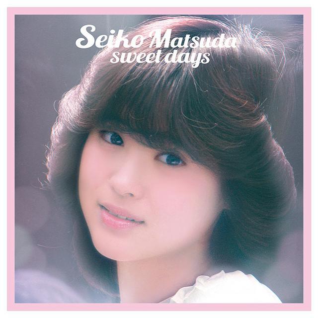 画像: 松田聖子の完全生産限定CD『Seiko Matsuda sweet days』が1/31発売。7インチEP盤で発売のシングルを網羅