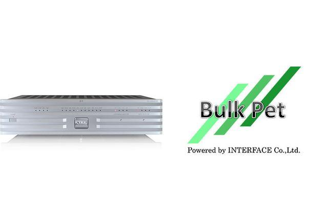 画像: USBオーディオに新風を吹き込むか? 新登場の「Bulk Pet」転送方式は、USBアイソレーターを使ったような立体的なサウンド