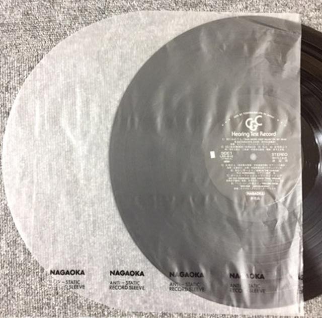 画像: ナガオカ、LPレコード盤の収納内袋「RSLP2」を50枚入り2,200円で発売。帯電防止効果アップで、ホコリ等の付着を防ぐ