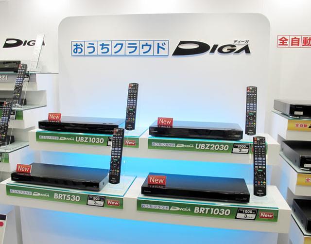 """画像: パナソニック、BDレコーダー""""ディーガ""""シリーズの3チューナーモデル刷新「DMR-UBZ2030」ほか5モデル10/20より発売"""
