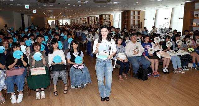 """画像: 「永野芽郁 in 半分、青い。」PHOTO BOOK発売記念イベントを盛大に開催。""""また皆さんに会える機会を作れるように頑張ります"""""""