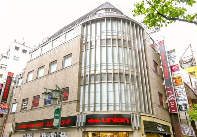 画像: ディスクユニオン、レコード専門店「ユニオンレコード」を新宿に4/20オープン! 新品から中古まで2万点の品揃えを誇る