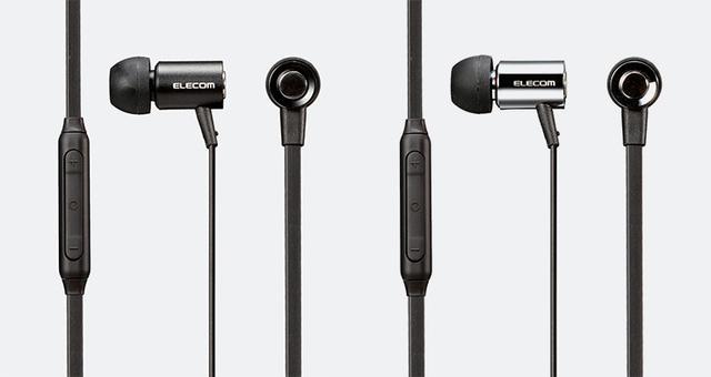 画像: エレコム、Bluetoothイヤホン「LBT-HPC51」、「LBT-HPC41」を発表。チタンコート振動板採用モデルも