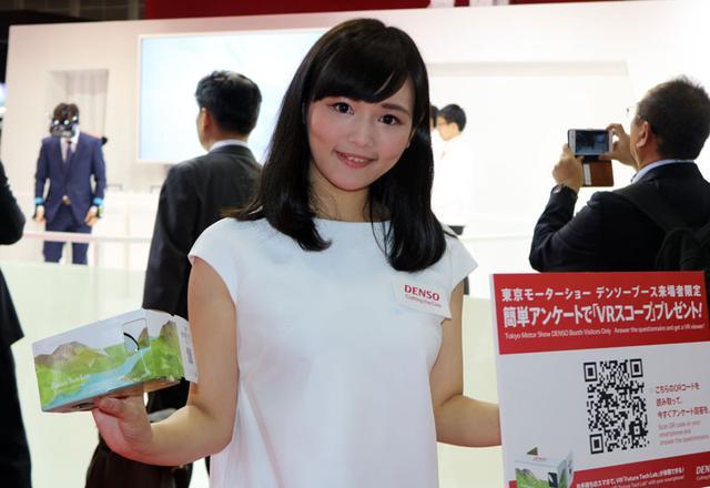 画像: 第45回東京モーターショーイベントレポ2:大型イベント恒例企画・美人コンパニオンを大紹介