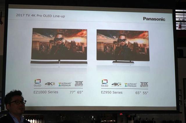 画像: 【CES2018速報02】CES開幕前にパナソニックがプレス説明会開催。有機ELテレビ2シリーズを発表。ともにHDR10+対応