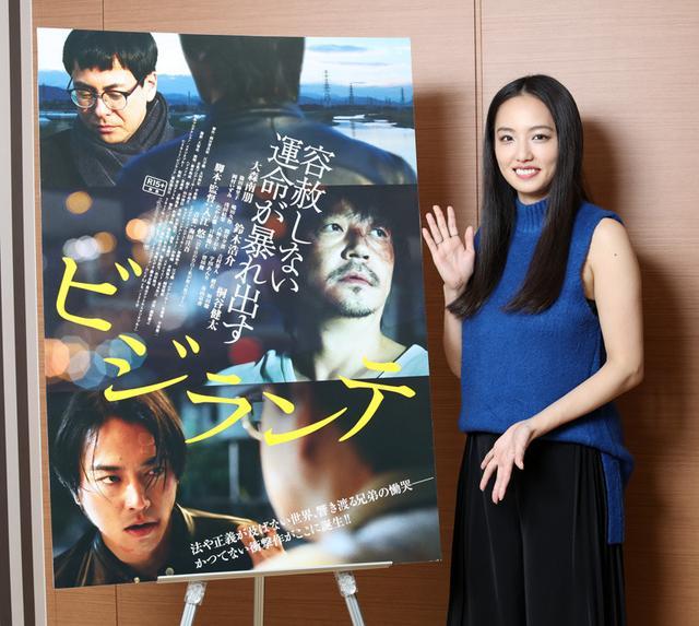 画像: 間宮夕貴/映画『ビジランテ』で魅せた女優魂! 追い込まれた先に「初めての感覚を味わいました」