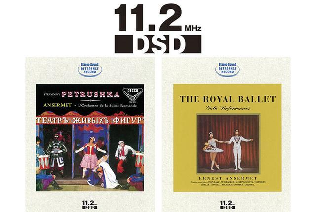 画像: DSD 11.2MHzでお届けする世界の名演奏・名録音。「ハイレゾリューションマスターサウンド」ついに始動!
