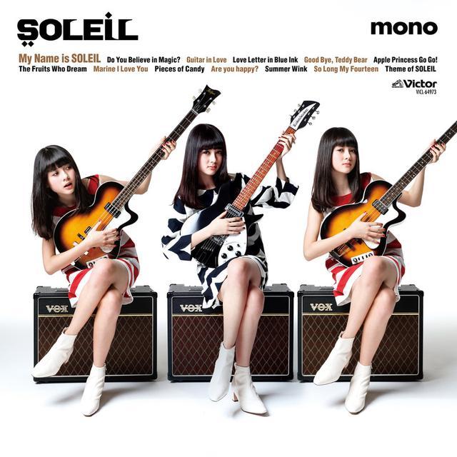 """画像: 14歳の歌姫""""それいゆ""""を擁するバンドSOLEILがアルバム『My Name is SOLEIL』を3月21日発売!"""