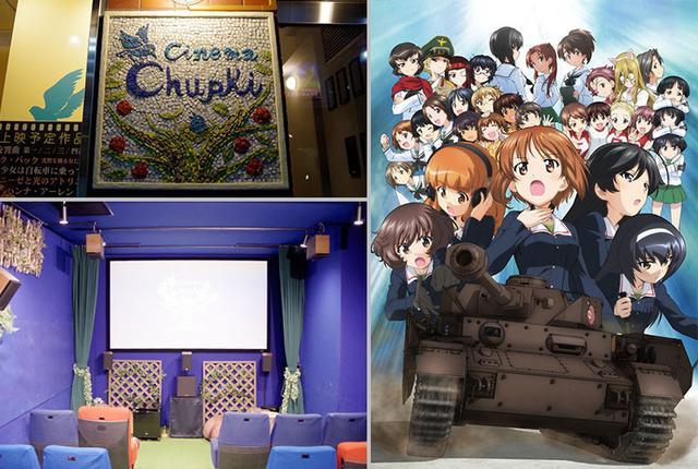 画像: セリフに字幕を、解説は音声で。「Cinema chupki TABATA」は、ハンディのある人も安心して楽しめる画期的な映画館