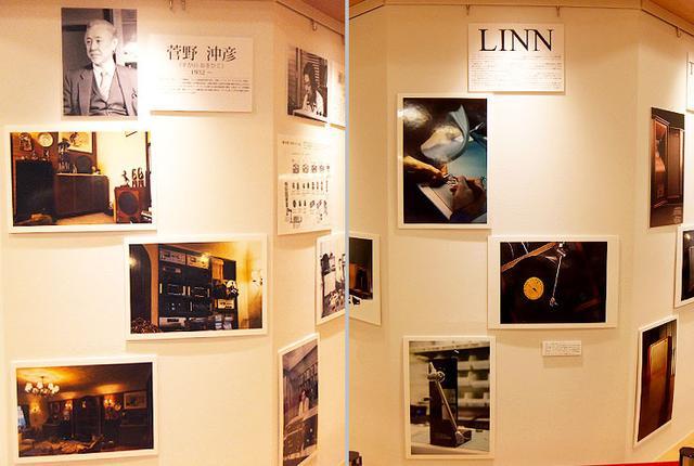 画像: 神戸市の「喜久屋書店 神戸南店」で『感動の極み』パネル展開催中。オーディオ史に残る評論家や名機をパネルで紹介