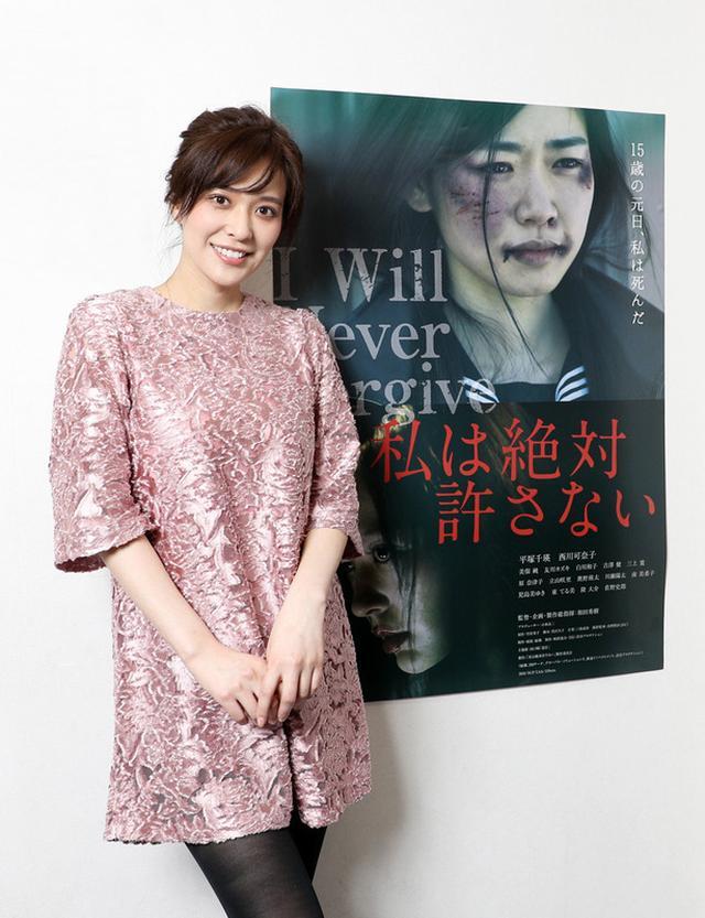 画像: 平塚千瑛/映画『私は絶対許さない』で初主演。「本作を観て、力強く生きて行ってほしい」