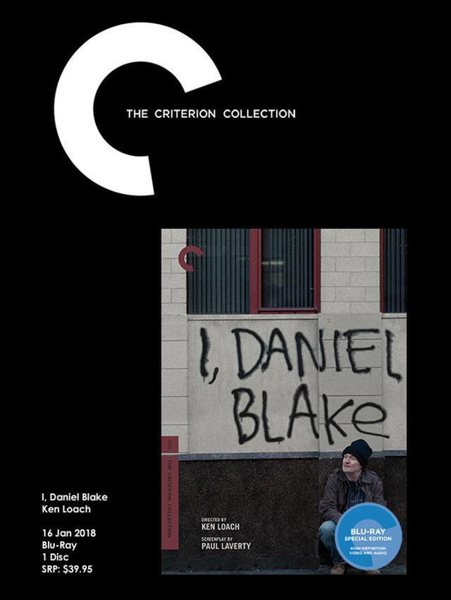 画像: 映画番長の銀幕旅行 10/25公開:クライテリオンからのお知らせ《3》 ケン・ローチ監督作『わたしは、ダニエル・ブレイク』