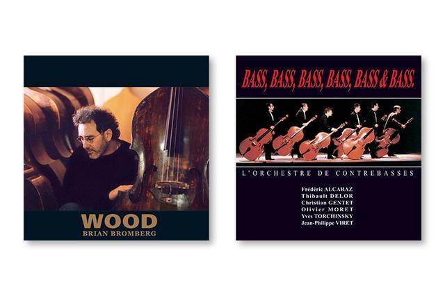 画像: キングインターナショナル、大ヒット低音シリーズから『ウッド』ほか名盤2タイトルをアナログ盤で発売!