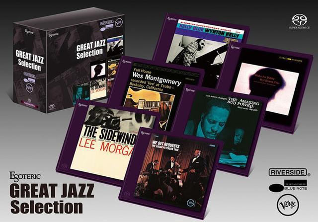 画像: 【予約スタート!】エソテリック、JAZZ黄金期の1950~60年代の名盤6枚組をSACDボックス化。限定2000セット