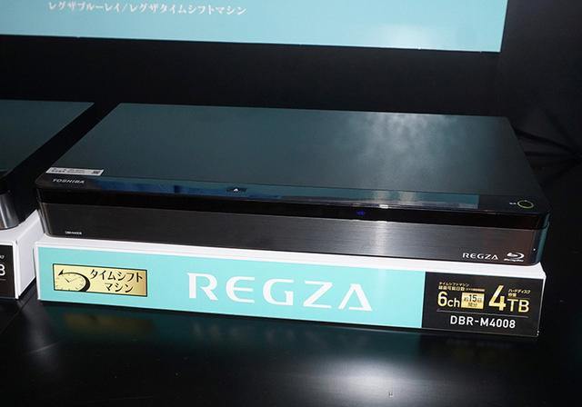 画像: レグザサーバー改め、レグザタイムシフトマシン。スマホ連携も進化して、さらに時短を実現!