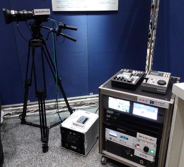 画像: 第47回NHK「番組技術展」が開催された。新4K8K衛星放送にも関連した、放送現場ならではの提案も多数
