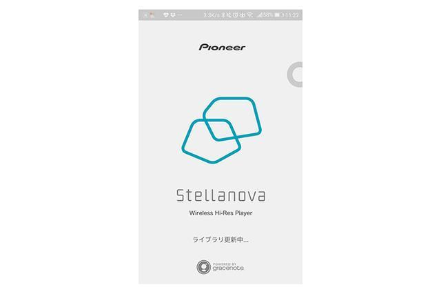 画像: パイオニア、音楽再生アプリ「Stellanova」Android最新版を公開。PCM192/24のハイレゾに対応