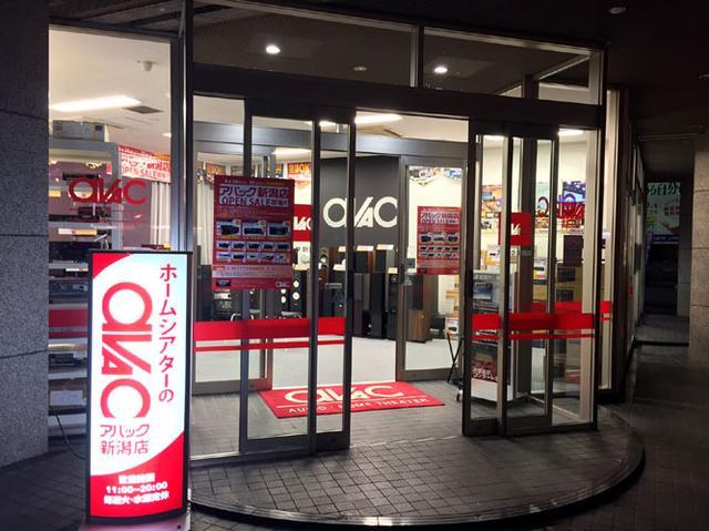 画像: アバック、9月16日(土)に新潟店で、JVCのネイティブ4Kプロジェクター「DLA-Z1」の視聴会を実施!!