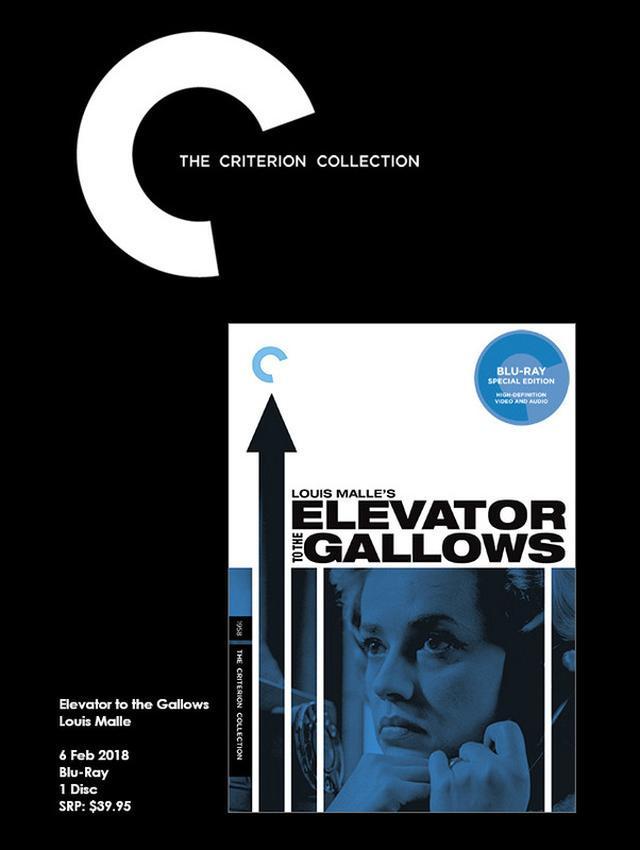画像: 映画番長の銀幕旅行 11/17公開:クライテリオンからのお知らせ《1》名匠ルイ・マル監督作『死刑台のエレベーター』
