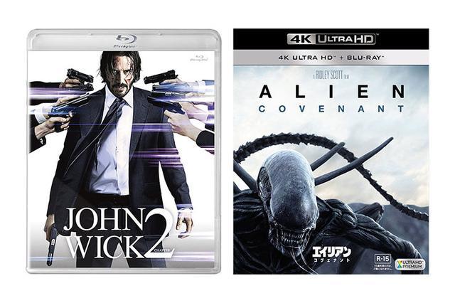 画像: 今週発売のBDソフト一覧[2018.01.07-01.13]『ジョン・ウィック2』『エイリアン:コヴェナント』他