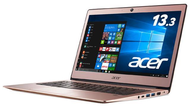 画像: acer、ノートパソコンSwift1に、女性をターゲットにした新色「サクラピンク」を追加。10/26より発売