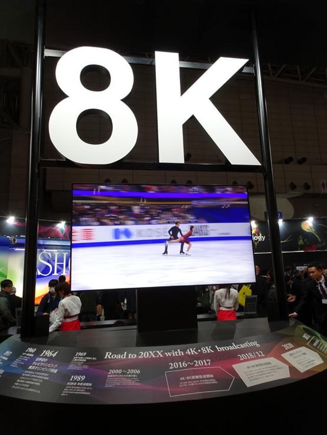 画像: 国際的なプロ用機材の展示会「inter BEE 2017」が、幕張メッセで開幕。話題は8K&22.2ch。会期は17日(金)まで