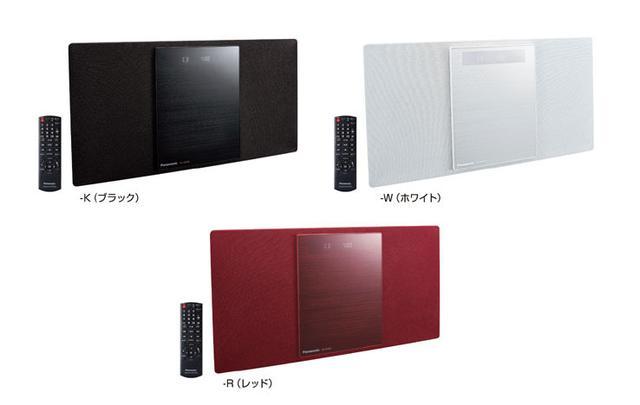 画像: パナソニック、コンパクトステレオシステム「SC-HC400」、10月20日より発売。5枚のCDをジュークボックス的に楽しめる