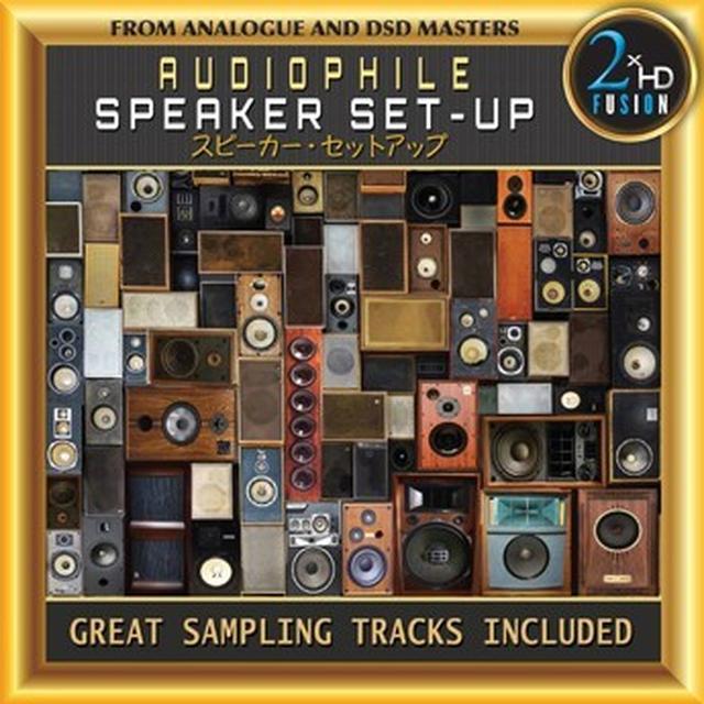 画像: e-onkyo ハイレゾランキング 2018年2月8日-2月14日 1位は『Audiophile Speaker Set-Up』