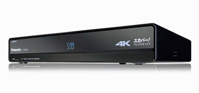 画像: スカパー! 7/20より、4Kプレミアムサービス対応で初のWチューナー「TZ-WR4KP」発売