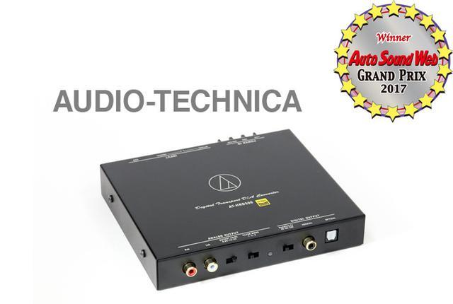 画像: Auto Sound Web GP 2017:オーディオテクニカAT-HRD500が選ばれた理由
