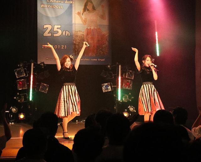 画像: WHY@DOLL/青木千春が誕生日当日に、2部制の生誕ライヴを開催。1部では圧倒的なWHY@DOLLワールドを展開した