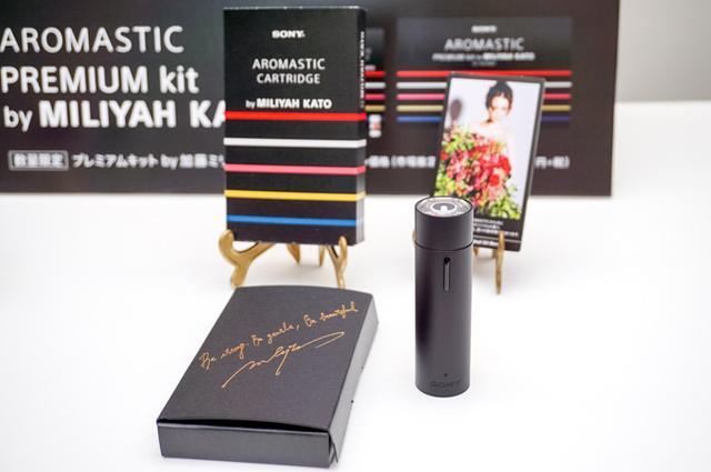画像: ソニー、香りを楽しむアロマディフューザー「AROMASTIC」に、加藤ミリヤがブレンドした5つの香りを数量限定で発売