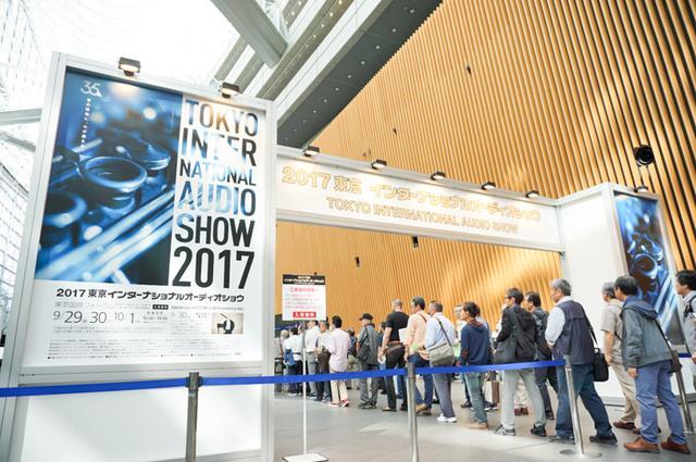 画像: 「2017東京インターナショナルオーディオショウ」がいよいよ開幕。会場からのリポートまとめページはコチラ