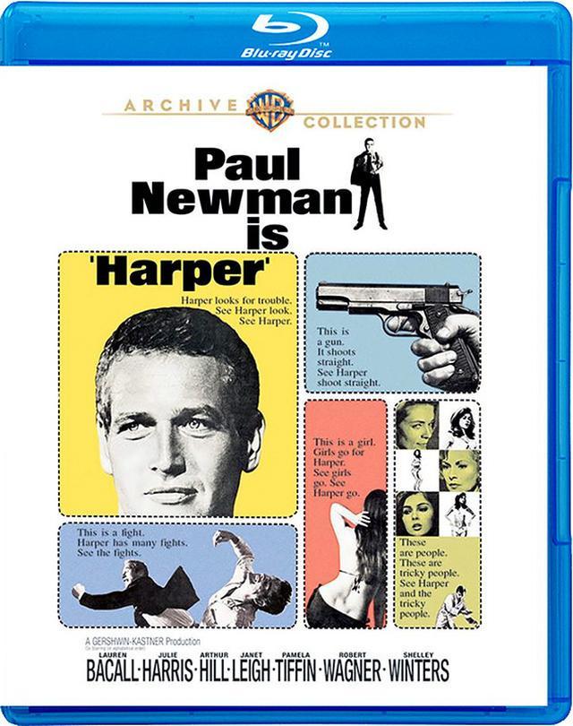 画像: 映画番長の銀幕旅行01/05:ポール・ニューマン主演の探偵シリーズ 『動く標的』と『新・動く標的』がBDで登場