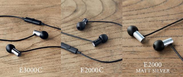画像: S'NEXT、finalブランドのイヤホン「Eシリーズ」に、リモコンマイク付モデル「E3000C」ほかを投入。9/22より発売