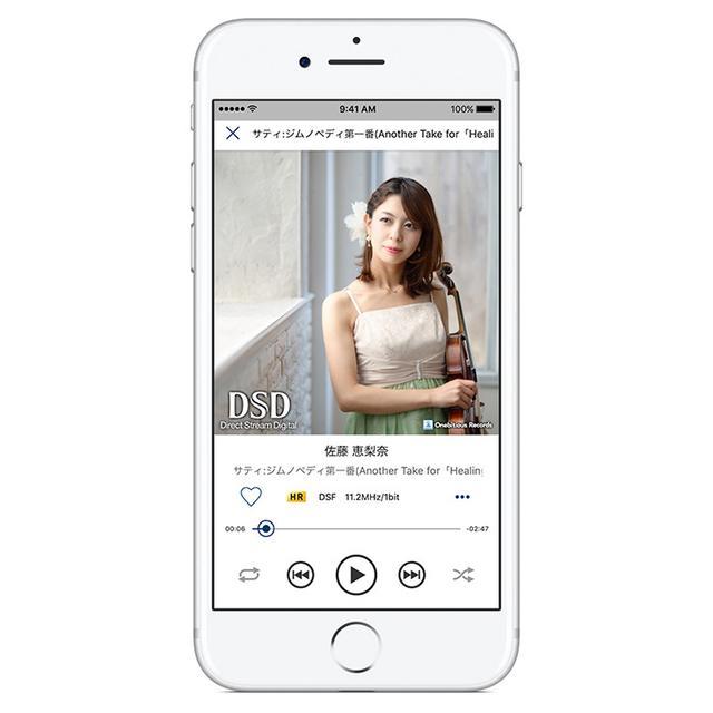 画像: mora、iOS用音楽再生アプリ「mora player」最新版を公開。無料でDSD 11.2MHzの再生に対応